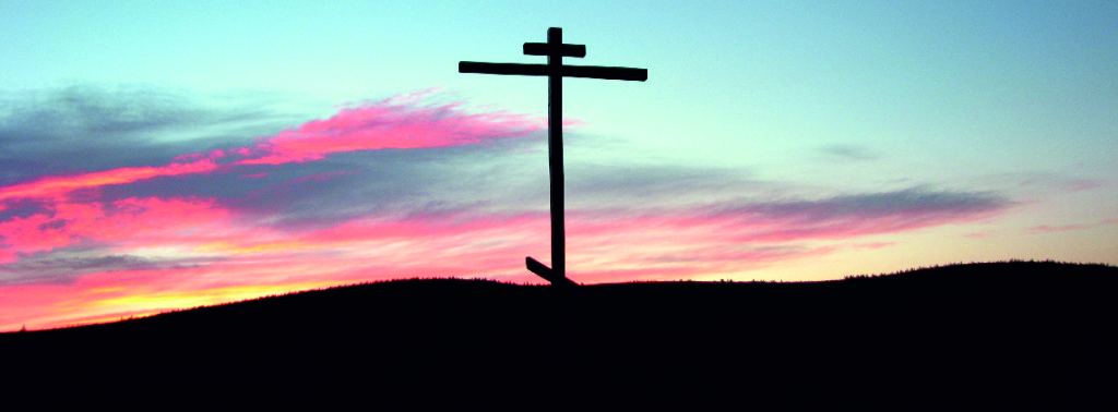 Крест Господень
